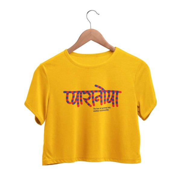 Pyarnoia funny romantic golden yellow melange crop top tshirt women Rupees 349 buy now capistan club india free shipping