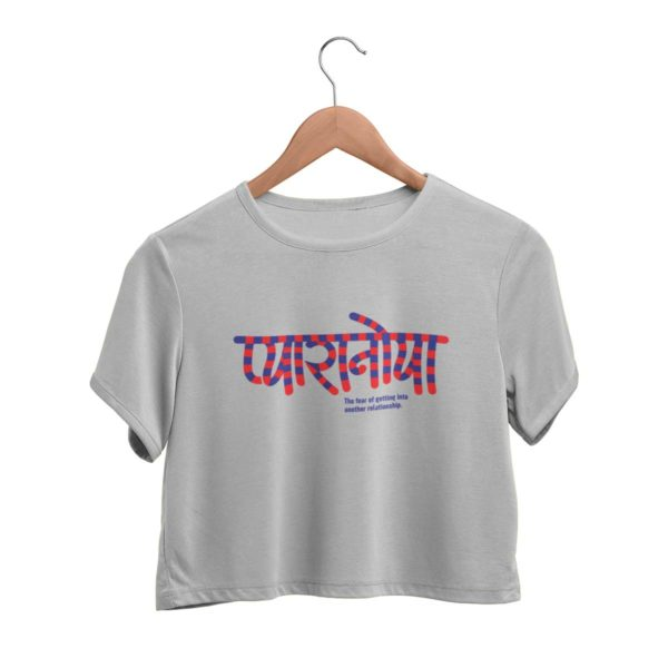 Pyarnoia funny romantic grey melange crop top tshirt women Rupees 349 buy now capistan club india free shipping